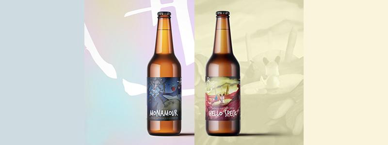 MonAmour Hello Speck etichette birra La Fucina